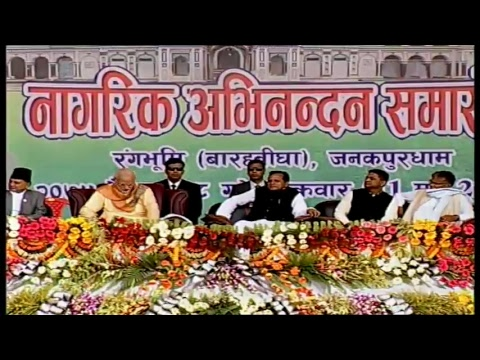 PM Shri Narendra Modi addresses a civic reception in Janakpur, Nepal