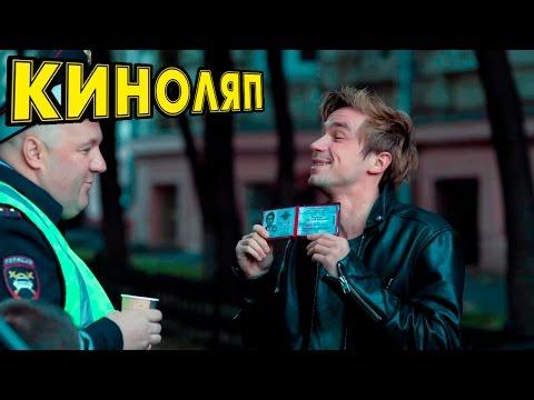 Полицейский с рублёвки 7 серия смотреть онлайн