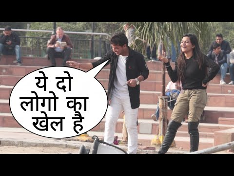 Ye Do Logo Ka Khel Hai Prank In Delhi On Cute Girl By Desi Boy With Desi Twist Epic Reaction