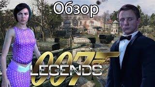 Обзор Jaims Bond 007: Legends - Так игры по фильмам делать не надо!