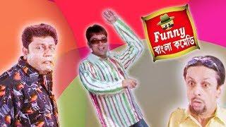 Shubashish-Prosenjit most funny video  Friendship special comedy  Funny Bangla Comedy