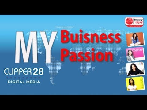 My Business My Passion : Interview with Hitisha Chawda by Clipper28 | Raipur
