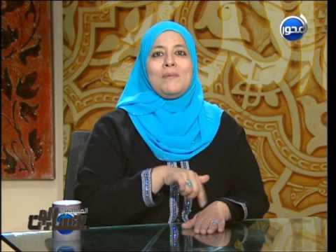 المسلمون يتساءلون الداعية وفاء عبد السلام المرأة ما لها وعليها داخل البيت وكيف نتمثل بأخلاق النبي Youtube