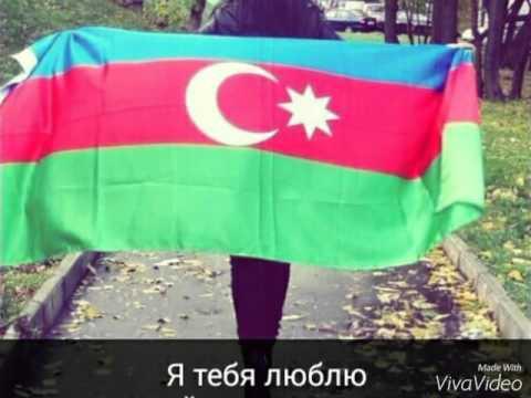 AZERBAYCAN ESGERİ!!!