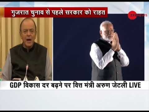 Watch: Finance Minister Arun Jaitley talks about GDP growth rate