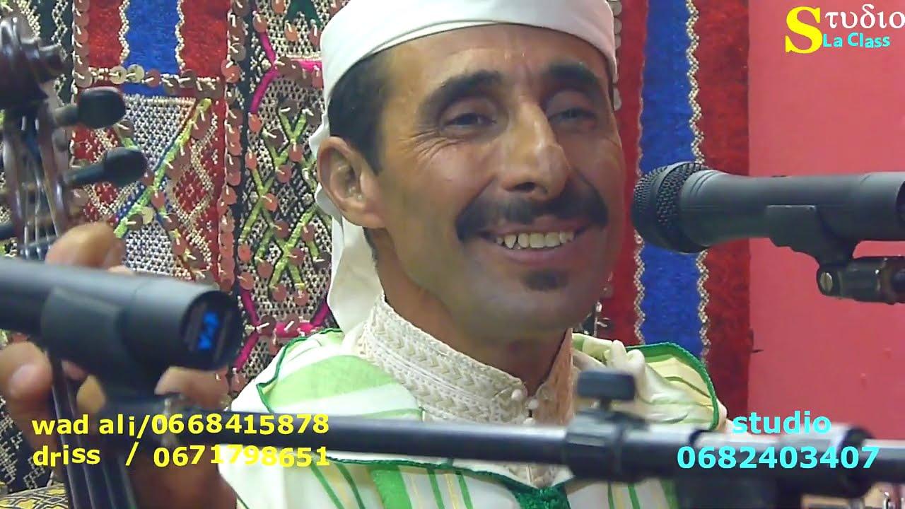 Wad Ali, Driss & Samira Azrou – Tsrout a corona