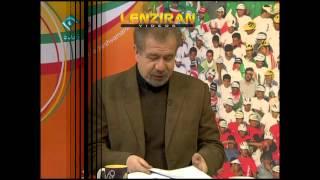 Troubles  of  Persepolis and Raah Aahan FC  in TV program Varzesh Va Mardom