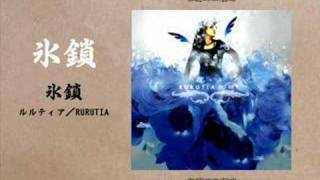 "Rurutia mini-album ""Hyousa"" title track april 30 2008 jpop j-pop am..."