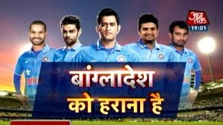 ICC World Cup 2015: What Team India Should Do To Win Quarter Finals