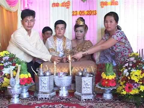 បាយខុនចងដៃ | Bay Khon Chong Dai |ភ្លេងការ | Pleng Ka | Khmer Wedding| Khmer song