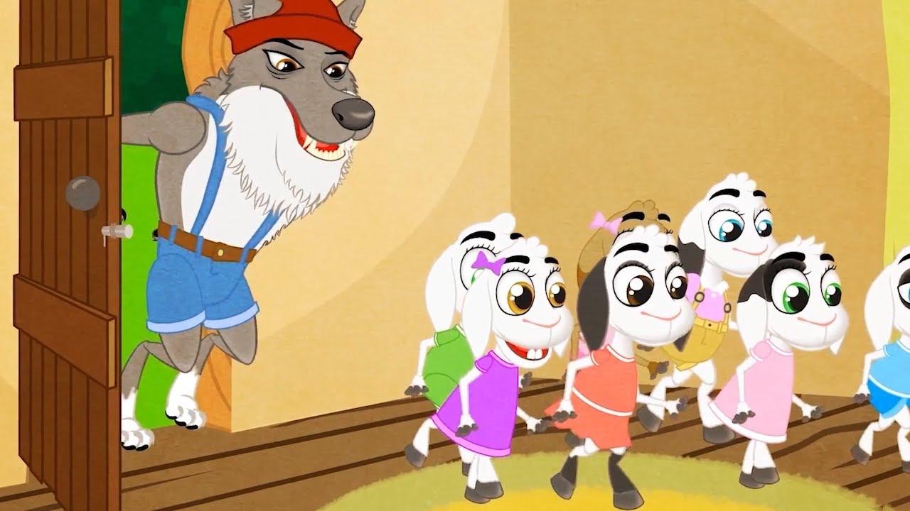 Волк и семеро козлят - Сказки и рассказы для детей ...