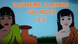 Indian Manipuri animation SANDREMBI CHAISHRA with English Subtitle ( Official Youtube Release- 2/3)