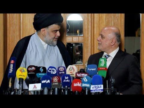 العراق: العبادي والصدر يعلنان تحالفا سياسيا بين كتلتيهما  - نشر قبل 1 ساعة
