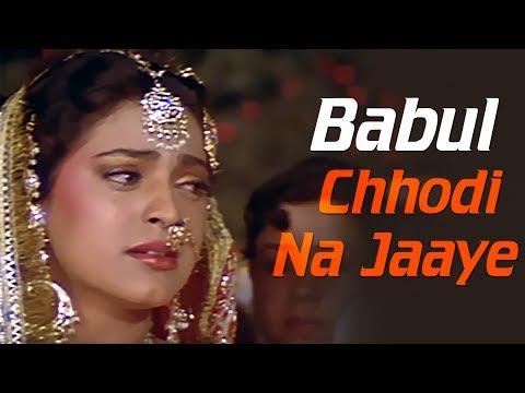 Baabul Chhodi Na Jaaye - Bewafa Se Wafa - Juhi Chawla - Vivek Mushran  - Bidaai Songs