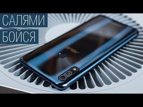 ASUS ZenFone MAX Pro M2: очень приятный 'голый' Android! Вообще не обзор ASUS ZenFone MAX Pro M2