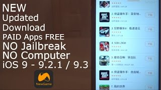 How To Download PAID Apps FREE iOS 9 - 9.3.5 NO Jailbreak iPhone, iPad & iPod Touch