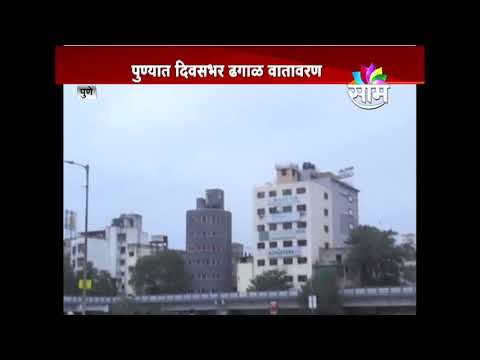 Cyclone Ockhi and its effect on weather of Pune