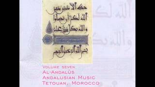 Al-Andalûs (Andalusian Music) Tetouan, Morocco - Elhijaz