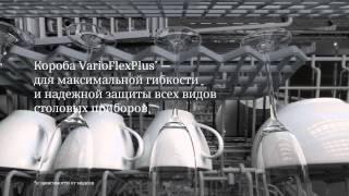 Линейка посудомоечных машин Siemens серии SpeedMatic(speedMatic- Ничто не моет посуду так быстро и так тщательно. Siemens подтверждает репутацию инновационного бренда..., 2015-02-20T09:55:45.000Z)