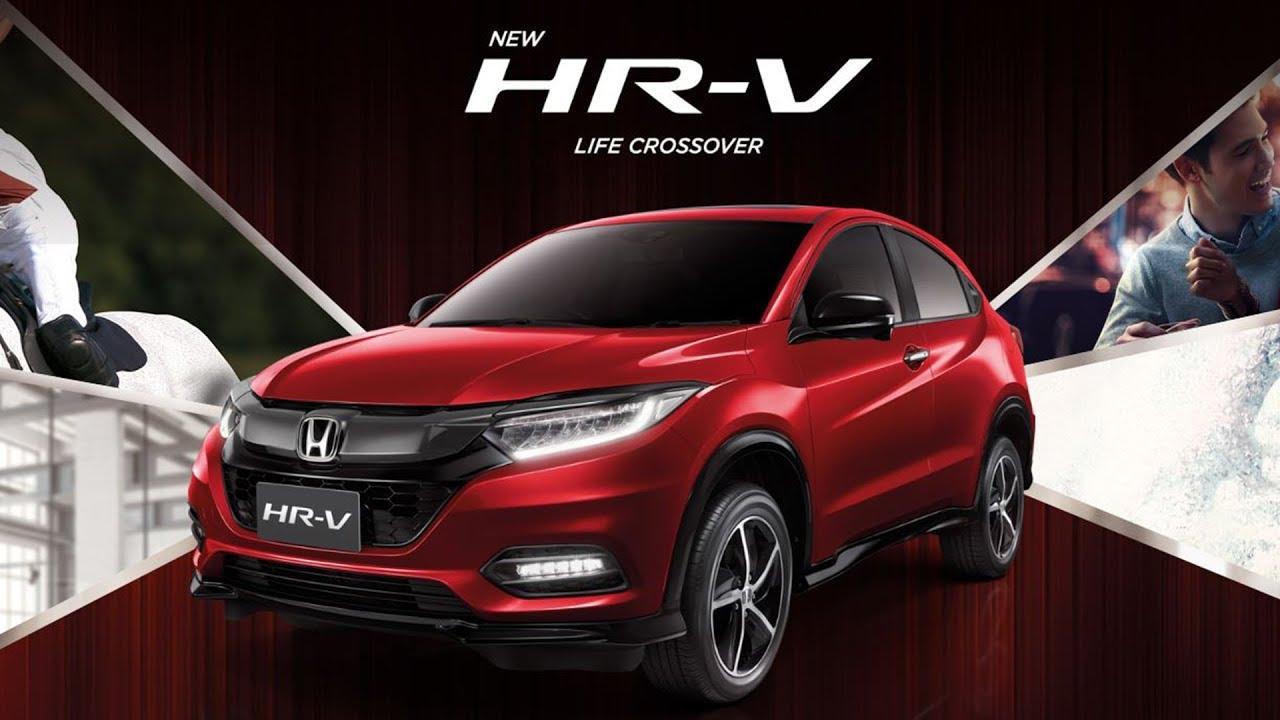เปิดตัว-ราคา 2018 Honda HR-V รุ่นปรับโฉมใหม่ เติมรุ่น RS ...