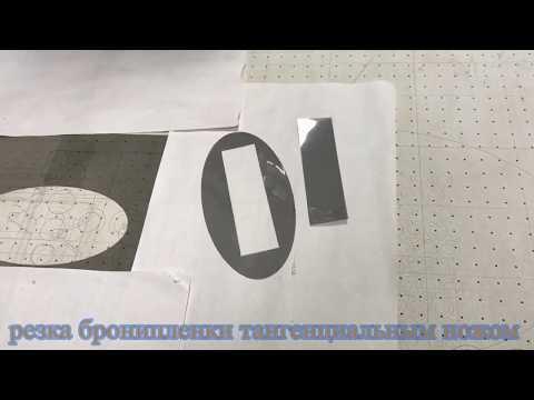 плоттер планшетный режущий МоделистХ-PLT
