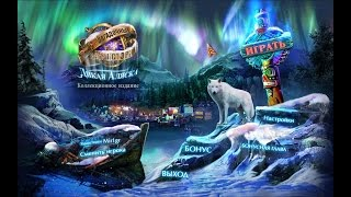 Загадочные истории  Дикая Аляска  Коллекционное издание