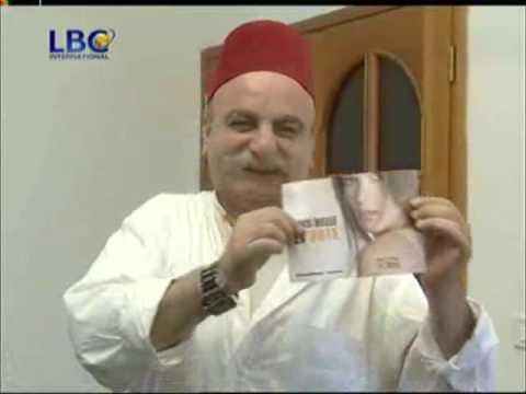 Basmat Watan - LFers - sois belle et vote