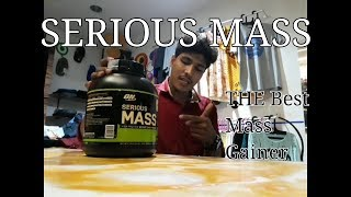 Serious Mass My review || how to use || benefits||personal training ||