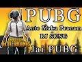 PUBG  Ante Maku Pranam | Jai PUBG | Pubg Song Remix | Dj Sai Teja Sdpt