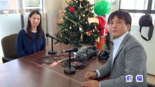 12月24日維新なチャンネル(後編)