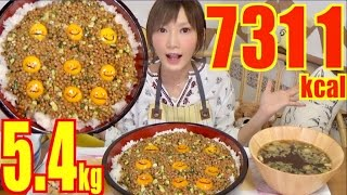 【MUKBANG】 Natto Smile Eggs With Rice ! 5.4kg , 7311kcal [CC Available] | Yuka [Oogui]