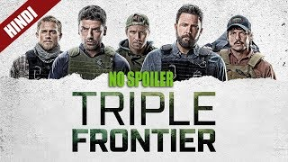 Triple Frontier Netflix Original Film (Hindi) Ben Affleck, Pedro Pascal Review