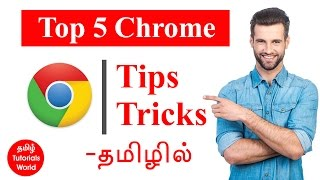 Top 5 Google Chrome Tips and Tricks in Tamil Tutorials World_HD
