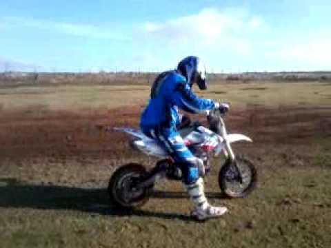Pit bike 150cc doovi for High style motoring atv