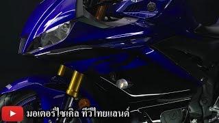 yzf-r3-usd-ราคาพิเศษ-คาดจองถล่ม-motor-expo-2018-15-พ-ย-61-motorcycle-tv-thailand