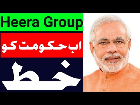 Heera Group Investors Send Latter's To Government of India