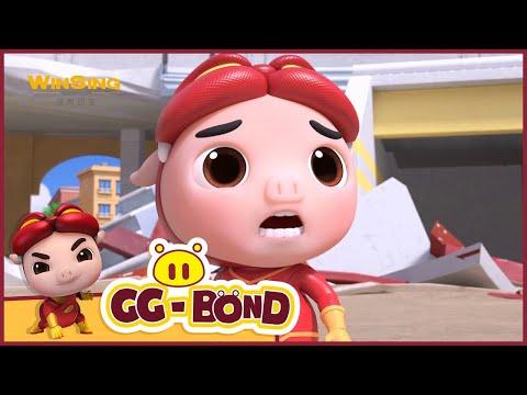 GG Bond: Adventure to the World EP08 The Furious Bulls 猪猪侠番外之环球日记 第八集《愤怒的斗牛》