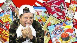 Probando dulces japoneses | Mario Aguilar