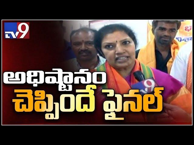 Daggubati Purandeswari F 2 F on Lok Sabha seat