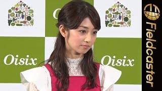 『さみしい』小倉優子、子離れできず複雑な心境を語る 小倉優子 検索動画 24