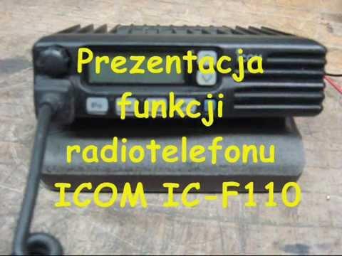 Icom IC F110