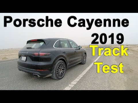 تجربة الحلبة Porsche Cayenne 2019