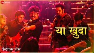 Ya Khuda Welcome Home Spruha Joshi Jitendra Joshi & Sarang S Parth Umrani & Siddharth M
