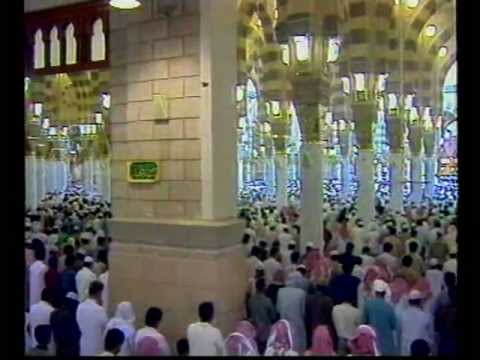 Documentary film on History & expansion of the Prophet's Mosque in Madinah (Urdu)