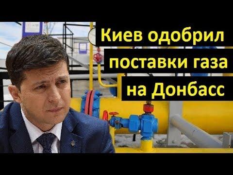 ЭТО СЛУЧИЛОСЬ! Киев