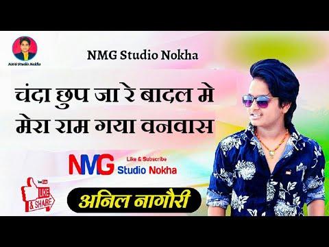 Video - 🥀🥀🥀💐💐🥀🥀🥀🥀💐💐🥀🥀🥀💐                  संध्या वंदना के अवसर पर श्री राम जी की पूजा के लिए                   यह आत्मीय भजन की प्रस्तुति                   https://youtu.be/5njWboPd79c