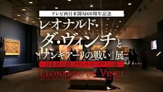 【開催期間】 2018/4/6(金) ~ 2018/6/3(日)