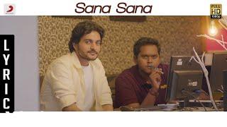 Download Hindi Video Songs - Avam - Sana Sana Lyric | Gaurav, Kavya Shetty | Sundaramurthy KS | Vijay Vilvakrish