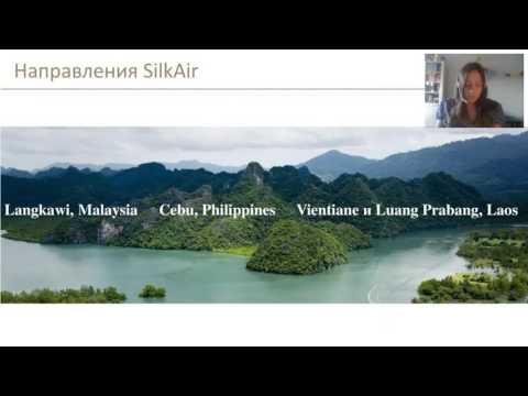 Webinar Singapore Airlines