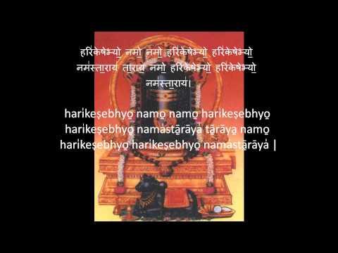 namah shivaya mantra: rudra ghana patham